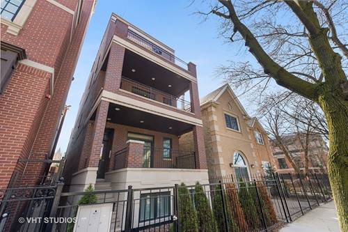 2307 N Greenview Unit 2, Chicago, IL 60614 Lincoln Park
