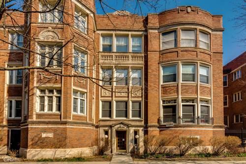 1226 E Hyde Park Unit 1, Chicago, IL 60615 Kenwood