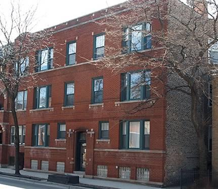 5734 N Ridge Unit 1N, Chicago, IL 60660 Edgewater