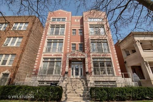 1224 W Winona Unit 1W, Chicago, IL 60640 Uptown