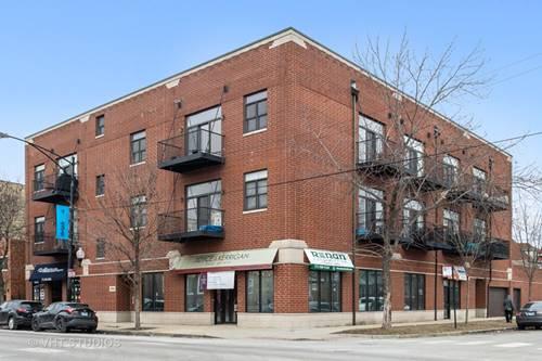 2934 W Montrose Unit 301, Chicago, IL 60618