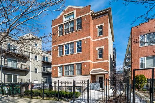2446 W Homer Unit 1, Chicago, IL 60647 Logan Square