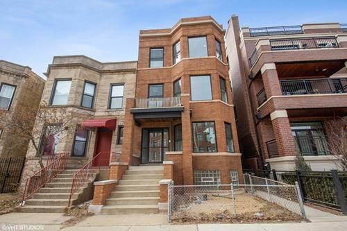 3750 N Racine Unit 1, Chicago, IL 60613 Lakeview