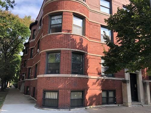 3124 W Logan Unit B, Chicago, IL 60647 Logan Square