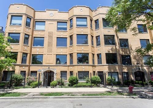 3100 W Lyndale Unit 3A, Chicago, IL 60647 Logan Square