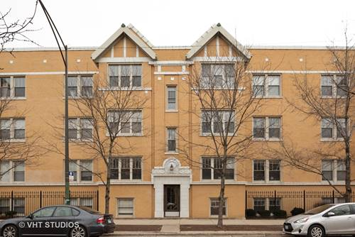 2133 N Kedzie Unit G, Chicago, IL 60647 Logan Square