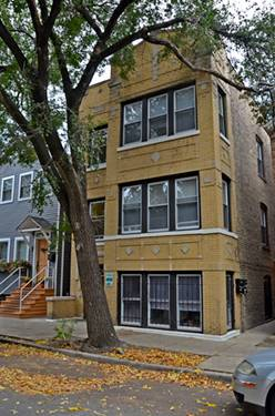 2315 N Greenview Unit 2R, Chicago, IL 60614 Lincoln Park