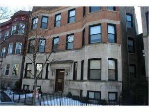 1027 W Dakin Unit 1W, Chicago, IL 60613 Lakeview