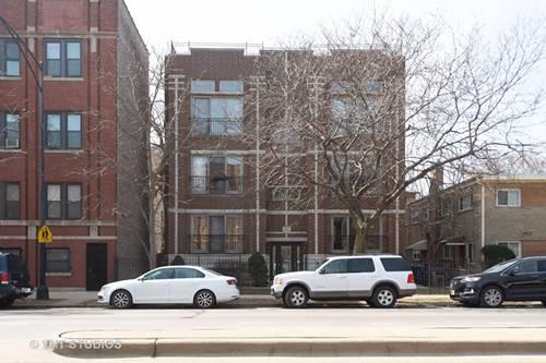 4610 N Ashland Unit 2N, Chicago, IL 60640 Ravenswood