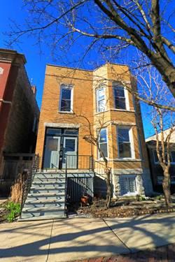 2330 W Erie Unit 1F, Chicago, IL 60612 Ukrainian Village