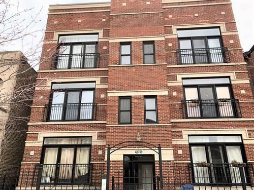 4209 S Vincennes Unit 3S, Chicago, IL 60653 Bronzeville
