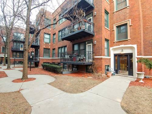 1136 W Pratt Unit GN, Chicago, IL 60626 Rogers Park
