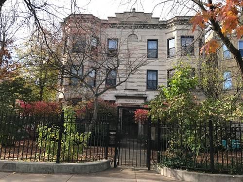 3214 W Altgeld Unit 2, Chicago, IL 60647 Logan Square