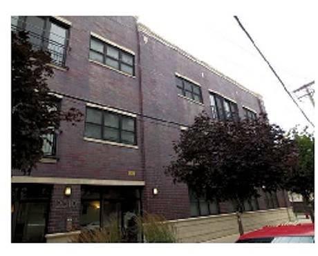 2310 W Nelson Unit 305, Chicago, IL 60618 Hamlin Park