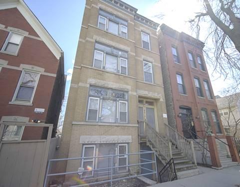 1651 N Claremont Unit GDN, Chicago, IL 60647 Bucktown