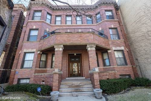 5907 N Winthrop Unit 1S, Chicago, IL 60640 Edgewater