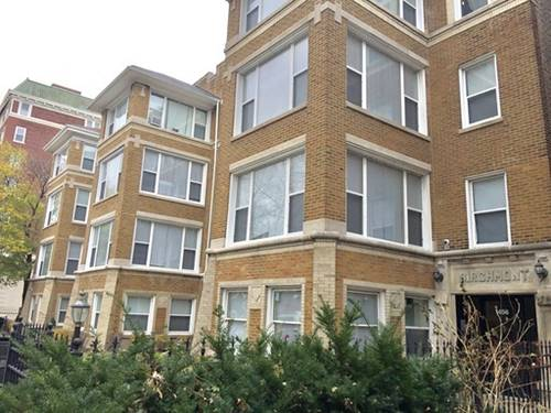 1456 W Fargo Unit 205, Chicago, IL 60626 Rogers Park