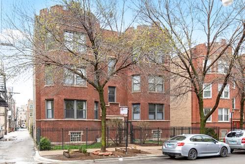 2714 N Sawyer Unit 2A, Chicago, IL 60647