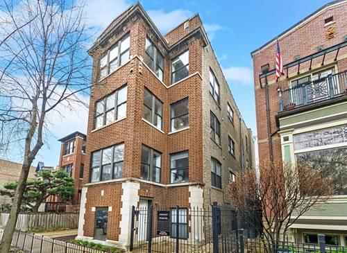 1234 W Bryn Mawr Unit 2, Chicago, IL 60660 Edgewater