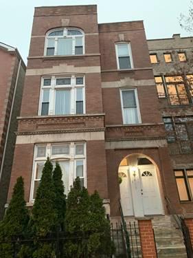 1413 W Superior Unit 2F, Chicago, IL 60642 Noble Square