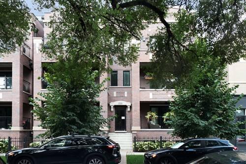 3950 N Hoyne Unit 2S, Chicago, IL 60618 Northcenter