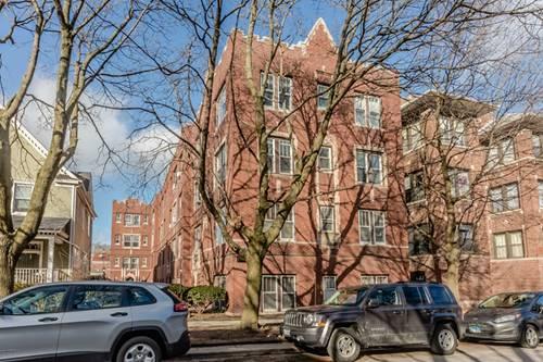 1748 W Granville Unit 1A, Chicago, IL 60660 Edgewater