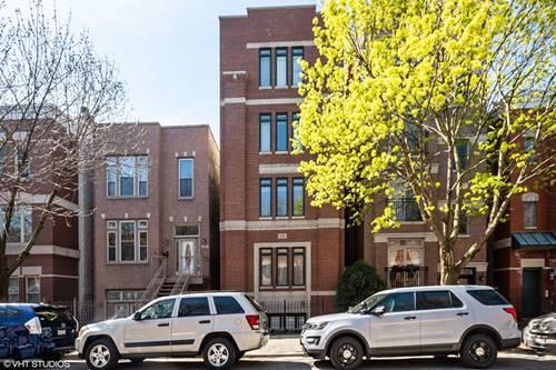 1345 W Fillmore Unit 3, Chicago, IL 60607 University Village / Little Italy