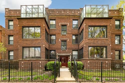 2737 W Leland Unit 2W, Chicago, IL 60625 Ravenswood