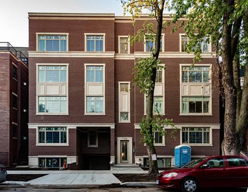 736 W Melrose Unit 1E, Chicago, IL 60657 Lakeview