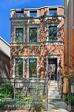 1330 W School, Chicago, IL 60657 West Lakeview