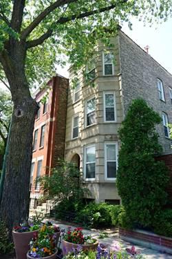1430 W Ohio Unit 1F, Chicago, IL 60642 Noble Square