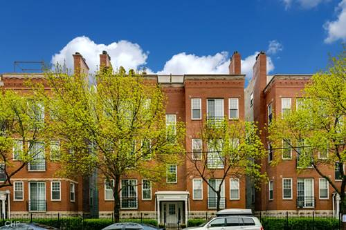 1328 W Belmont Unit 3W, Chicago, IL 60657