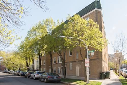 2848 N Christiana Unit 2S, Chicago, IL 60618 Avondale