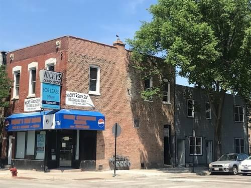 1734 W 35th Unit 1R, Chicago, IL 60609 McKinley Park