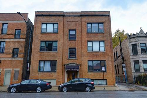 1466 W Irving Park Unit 2E, Chicago, IL 60613