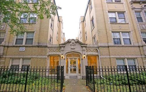 905 W Carmen Unit 2F, Chicago, IL 60640 Uptown
