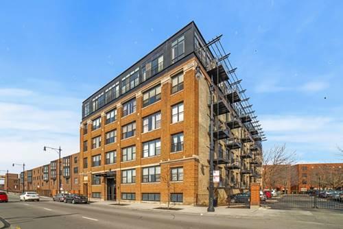 2911 N Western Unit 113, Chicago, IL 60618 Avondale