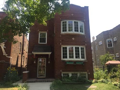 5005 W Altgeld Unit GARDEN, Chicago, IL 60639 Belmont Cragin