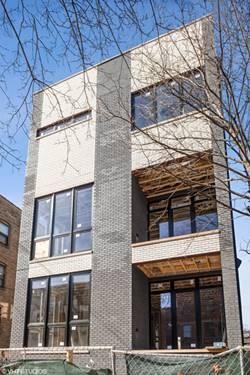 702 W Wellington Unit 1S, Chicago, IL 60657 Lakeview