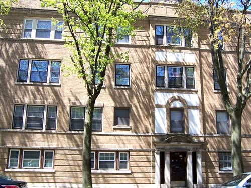 7434 N Seeley Unit 2N, Chicago, IL 60645 Rogers Park