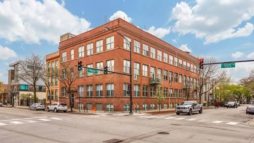 1701 N Damen Unit 105, Chicago, IL 60647 Bucktown