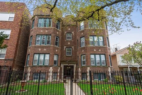2005 W Lunt Unit 1W, Chicago, IL 60645 Rogers Park