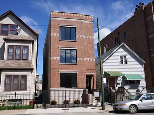 2450 W Diversey Unit 1, Chicago, IL 60647 Avondale