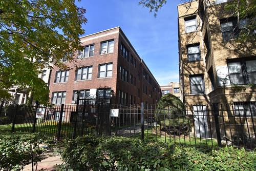 714 W Grace Unit 1N, Chicago, IL 60613 Lakeview