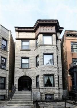 822 W Newport Unit 1, Chicago, IL 60657 Lakeview