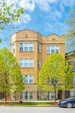 1430 N Maplewood Unit 201, Chicago, IL 60622 Humboldt Park
