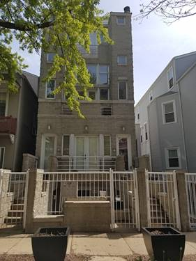 1625 W Barry Unit 1, Chicago, IL 60657 Lakeview