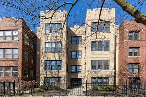 3536 N Bosworth Unit 1S, Chicago, IL 60657 West Lakeview