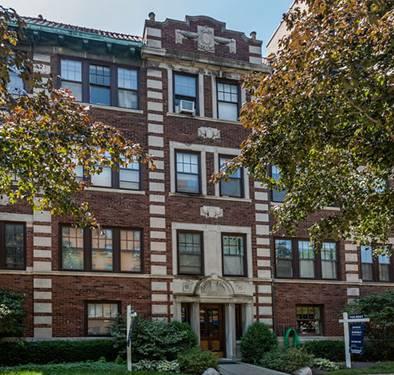 856 Hinman Unit 2N, Evanston, IL 60202