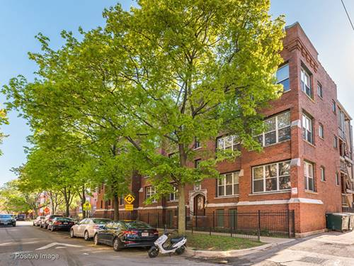 7512 N Greenview Unit 2, Chicago, IL 60626 Rogers Park